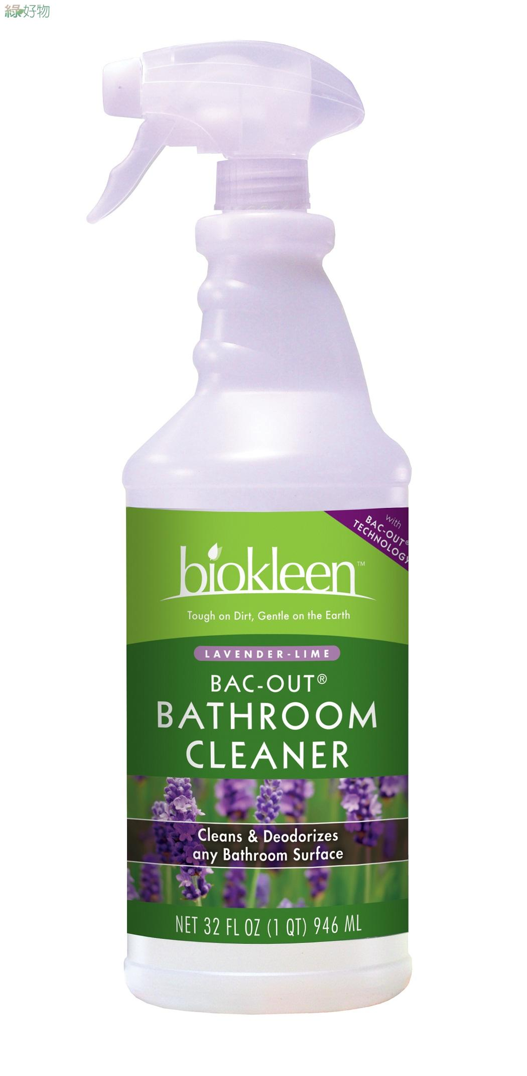 Bio kleen products